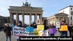 Берлин, акция солидарности с узниками Кремля, 26 февраля 2016 год