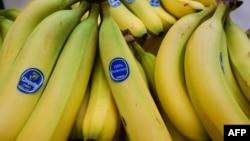 Торговая марка Chiquita была зарегистрирована в 1947 году, тогда как фруктовый бренд Fyffes, старейший в мире, появился почти на 20 лет раньше.