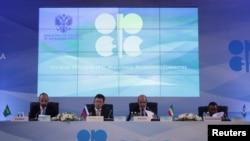 Организацијата на земјите извознички на нафта, ОПЕК