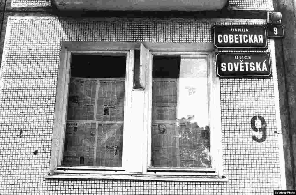 Улица Советская в советской военной зоне