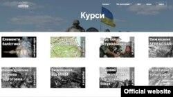Вебсайт онлайн-курсів військової справи http://vyshkil.com
