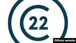 Фонд Calvert 22