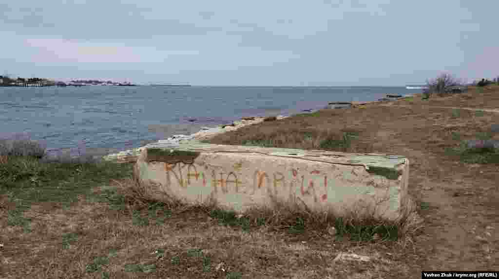 На строительном блоке из известняка написано: «Країна мрій!»