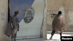 Լուսանկարում երևում է «Իսլամական պետություն» ծայրահեղական խմբավորման Amaq լրատվական գործակալության պատկերանշանը, արխիվ