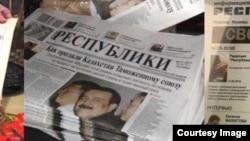 Kazakhstan-respublika newspaper