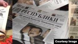 Оппозиционная газета «Республика».