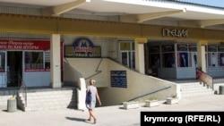 Торговые центры «Метро» и «Греция» на Соловьевских складах. Севастополь, август 2018 года