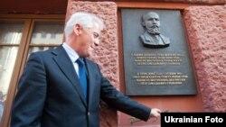 Відкриття меморіальної дошки Столипіну в Києві, 18 вересня 2011 року
