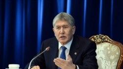 Атамбаев президент сифатидаги энг сўнгги матбуот анжуманини ўтказди