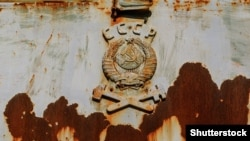 Герб СРСР. Ілюстративне фото