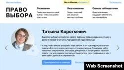 www.pravovybora.by
