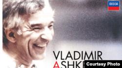 Russia - Vladimir Ashkenazy, pianist, undated