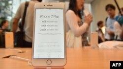 نمایش آیفون ۷پلاس (iPhone 7 Plus) جدید در توکیو