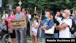 Протестиращи във Варна