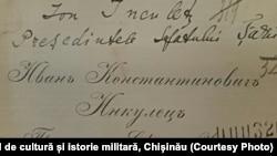 Legitimația de președinte al Sfatului Țării a lui I. Inculeț