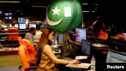 The control room of the Geo News television channel in Karachi on April 11.