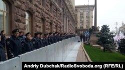 Міліція під Київрадою, 23 листопада