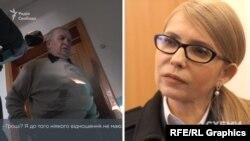 Кандидат у президенти України, лідер партії «Батьківщина» Юлія Тимошенко пояснила, як у партійній касі з'являються гроші від людей, які заперечують фінансування цієї політичної сили