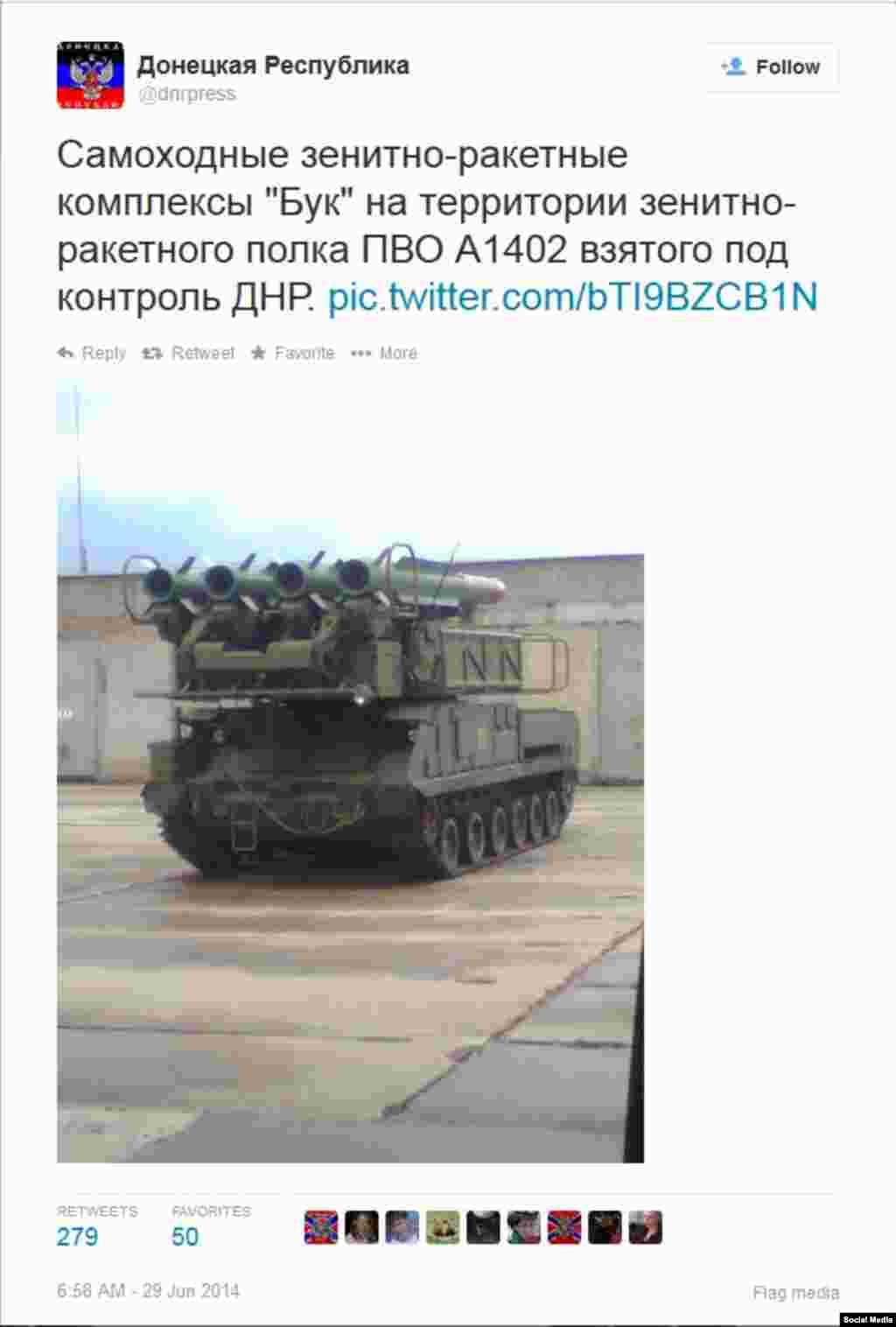 Публікація в твітері«Донецкой Республики» про заволодіння бойовиками зенітно-ракетного комплексу«Бук», 29 червня 2014 року