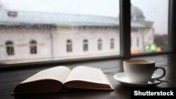 Kitap we kofe