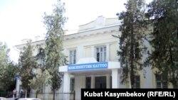 Мамлекеттик каттоо кызматынын Сокулук райондук башкармалыгы