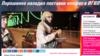 Як російські ЗМІ подали цитату Джемілєва про «Ісламську державу» і «Рошен»