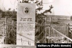 Йосыф Гәрәй кабере