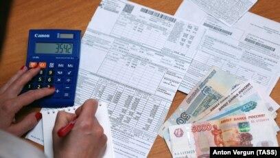как оплатить миг кредит через сбербанк онлайн по номеру договора