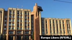 Centrul oraşului Tiraspol