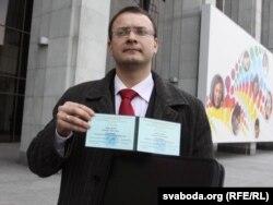 Рэгістрацыя кандыдатаў у дэпутаты, ЦВК