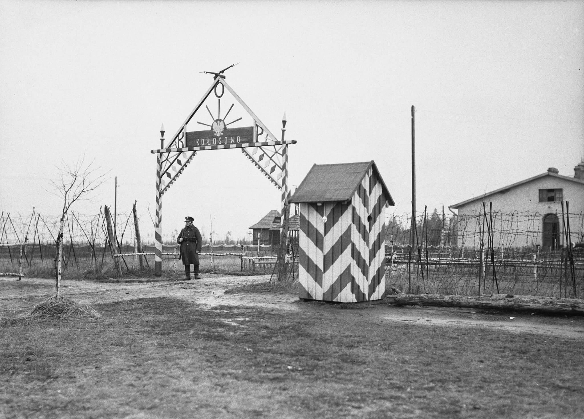 Зь якімі дзьвюма дзяржавамі БССР мела дзяржаўную мяжу на захадзе ў лістападзе 1940-га году?