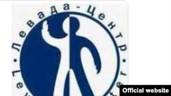 Логотип Левада-Центра.