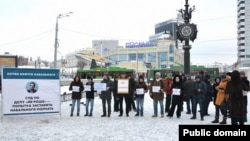 Навальныйга теләктәшлек пикеты. 27 декабрь 2014