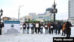 Казанда Навальныйны яклау чарасы. 27 декабрь 2014