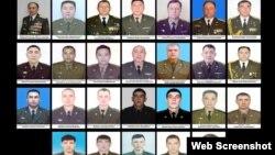 Шымкенттегі ұшақ апатынан қаза тапқан 27 адамның 26-сы - шекара қызметкерлері. (baq.kz сайтындағы суреттің скриншоты)