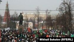 Ռուսաստանյան ընդդիմության փետրվարի 4-ի հանրահավաքը Մոսկվայում