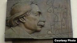 Çexiyada A.Eynşteyn memorial lövhəsi