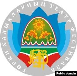 """""""Нәүрүз"""" халыкара фестиваль-форумы тамгасы"""