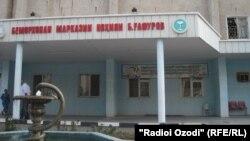 В районной больнице Бободжон Гафуровского района находятся 4 раненых граждан Таджикистана