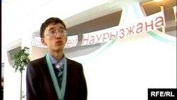 Наурызжан Ысмайылов, Петропавл, сәуір 2009 ж.