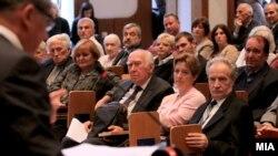 Архива: Одбележување на 47-годишнината од основањето на Македонската академија на науките и уметностите (МАНУ)