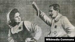 Танчыць Ігнат Буйніцкі. 1910 год