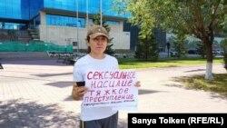 Жительница столицы Шолпанай Тангирова проводит пикет за ужесточение наказания за сексуальное насилие. Нур-Султан, 7 августа 2019 года.