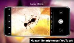 Один из смартфонов Huawei