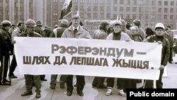 Ілюстрацыйнае фота. Мітынг БНФ і незалежных прафсаюзаў за рэфэрэндум, 16 красавіка 1992 году. Фота Ўладзімера Спапагова