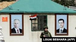 Который из них президент Сирии?