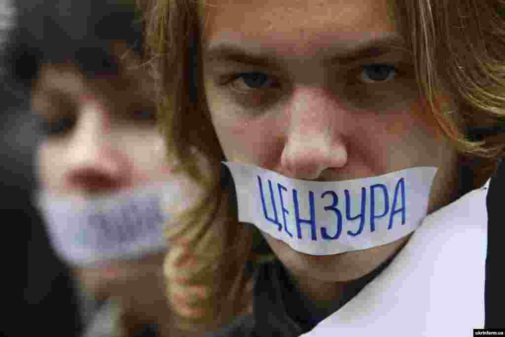 Ukrajina - Protest - Protest protiv cenzure ispred zgrade vlade u Kijevu.