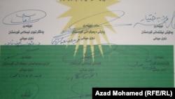 وثيقة مصالحة وقعتها أحزاب كردية عراقية
