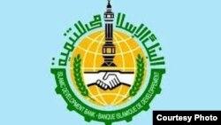СаIудин Iаьрбийн пачхьалкх -- Бусулба Кхиаран Банкан (IDB) лого