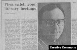 "Анатолий Кузнецов на страницах газеты ""Гардиан"", 1971"